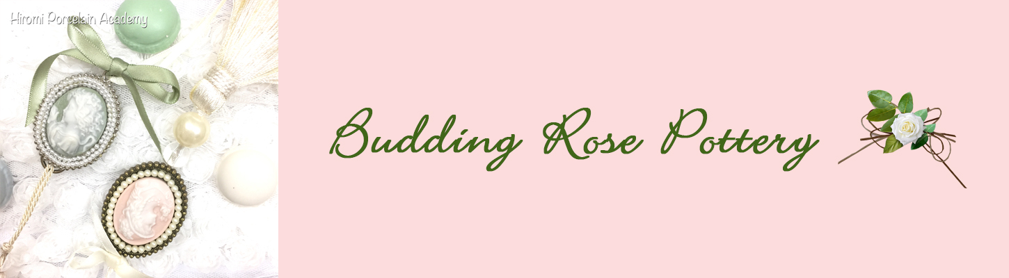 Budding Rose Pottery