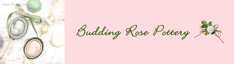 Budding Rose Pottery